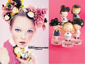 Harajuku Lovers Perfumes by Gwen Stefani